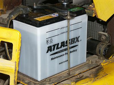 AtlasBX.jpg