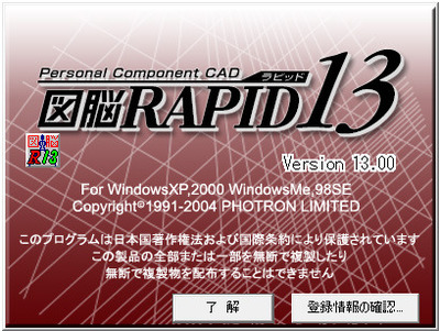 Rapid13.jpg