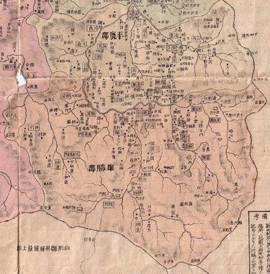 hiraga-ogachi.jpg