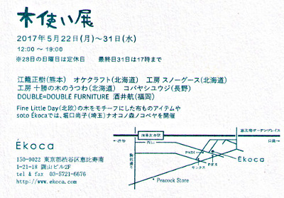 kizukai2.jpg