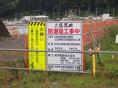 ohtsuchi-1509-2.jpg