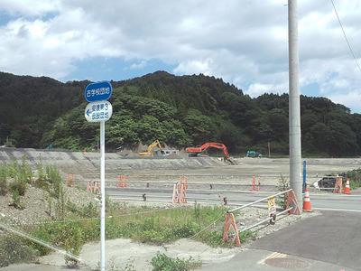 ohtsuchi-1607-2.jpg