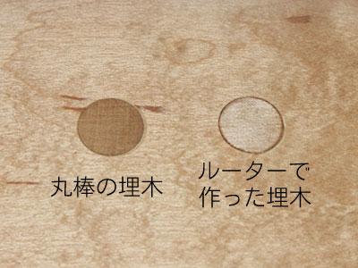 umeki-hikaku.jpg