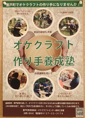 yosei-p.jpg